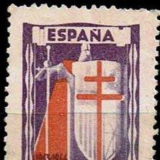 Sellos: ESPAÑA 1943 - EDIFIL 973. Lote 176364703