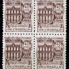 Sellos: ESPAÑA 1944 - EDIFIL 978 BLOQUE 4. Lote 176370343