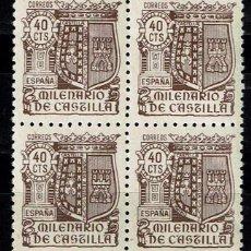Sellos: ESPAÑA 1944 - EDIFIL 981 BLOQUE 4. Lote 176372018