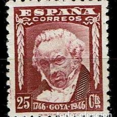 Selos: ESPAÑA 1946 - EDIFIL 1005. Lote 176378689