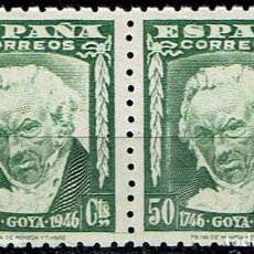 Selos: ESPAÑA 1946 - EDIFIL 1006 PAREJA. Lote 176379434