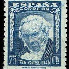 Selos: ESPAÑA 1946 - EDIFIL 1007. Lote 176379705