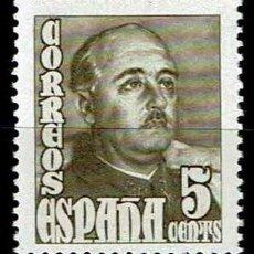 Selos: ESPAÑA 1948 - EDIFIL 1020. Lote 187146047