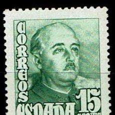 Selos: ESPAÑA 1948 - EDIFIL 1021. Lote 187146070