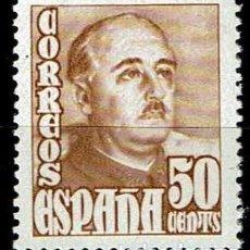 Selos: ESPAÑA 1948 - EDIFIL 1022. Lote 187146080
