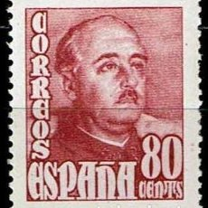 Selos: ESPAÑA 1948 - EDIFIL 1023. Lote 176396940