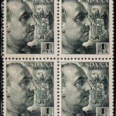 Sellos: ESPAÑA 1951 - EDIFIL 1056 BLOQUE 4. Lote 176401780