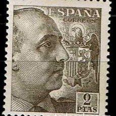 Sellos: ESPAÑA 1950 - EDIFIL 1057. Lote 176402259