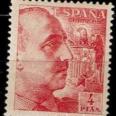 Sellos: ESPAÑA 1949 - EDIFIL 1058. Lote 182870831