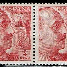 Sellos: ESPAÑA 1949 - EDIFIL 1058 PAREJA. Lote 176402530