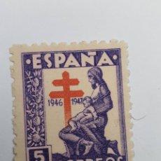 Sellos: SELLO ESPAÑA 1946. 5 CTS PROTUBERCULOSOS.. Lote 176611604