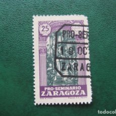 Sellos: PRO-SEMINARIO DE ZARAGOZA, SELLO SIN VALOR POSTAL. Lote 176962937