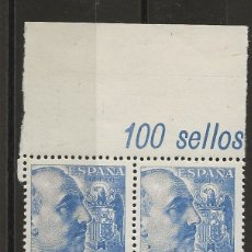 Sellos: R8/ ESPAÑA, GENERAL FRANCO DE PERFIL, MNH**. Lote 177046292