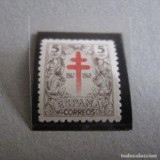 Sellos: ESPAÑA 1947, EDIFIL Nº 1017**, PRO TUBERCULOSOS. Lote 177117410