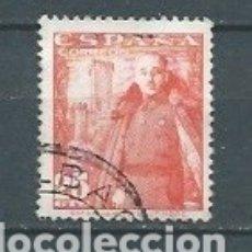 Sellos: ESPAÑA,1948,FRANCO Y CASTILLO DE LA MOTA,EDIFIL,1024,USADOS. Lote 177311270