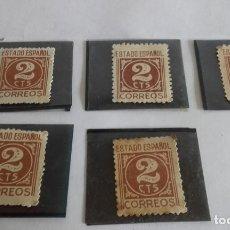 Sellos: 5 TIMBRES DEL ESTADO ESPAÑOL / 2 CENTIMOS. Lote 177707934