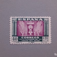 Sellos: ESPAÑA - 1940 - EDIFIL 893 - MNH** - NUEVO - CENTRADO - LUJO.. Lote 177797238