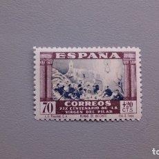 Sellos: ESPAÑA - 1940 - EDIFIL 895 - MNH** - NUEVO - CENTRADO - LUJO.. Lote 177797369
