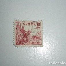 Sellos: EDIFIL 917 (10 CÉNTIMOS ROSA). 1940 CIFRAS Y CID. Lote 177977280