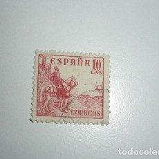 Sellos: EDIFIL 917 (10 CÉNTIMOS ROSA). 1940 CIFRAS Y CID. Lote 177977358
