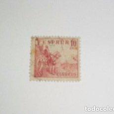 Sellos: EDIFIL 917 (10 CÉNTIMOS ROSA). 1940 CIFRAS Y CID. Lote 177977440