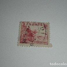 Sellos: EDIFIL 917 (10 CÉNTIMOS ROSA). 1940 CIFRAS Y CID. Lote 177977624