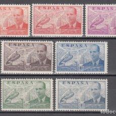 Sellos: ESPAÑA, 1939 EDIFIL Nº 880 / 886, JUAN DE LA CIERVA, . Lote 178159908