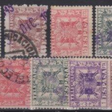 Sellos: 1942 VARIOS SELLOS TELÉGRAFOS USADOS . Lote 178166722