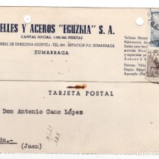 Sellos: TARJETA POSTAL PUBLICITARIA CIRCULADA ZUMARRAGA GUIPUZCOA A UBEDA JAÉN. Lote 178249810