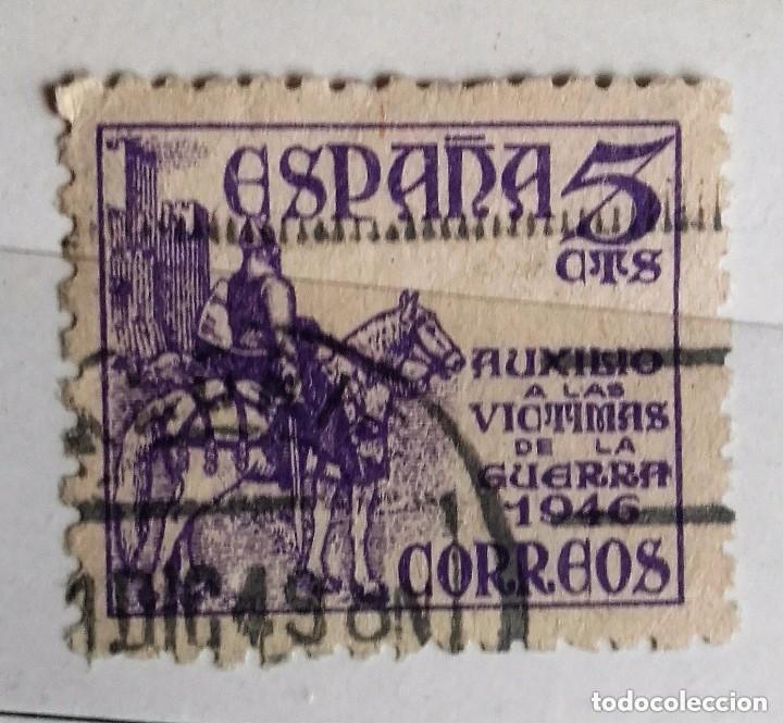 ESPAÑA 1949, SELLO USADO 0,05 PTS. PRO VICTIMAS DE LA GUERRA, IMAGEN DE EL CID (Sellos - España - Estado Español - De 1.936 a 1.949 - Usados)