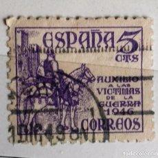Sellos: ESPAÑA 1949, SELLO USADO 0,05 PTS. PRO VICTIMAS DE LA GUERRA, IMAGEN DE EL CID. Lote 178311327