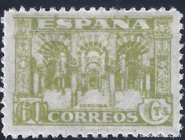 EDIFIL 810 JUNTA DE DEFENSA NACIONAL 1936-1937. MLH. (Sellos - España - Estado Español - De 1.936 a 1.949 - Nuevos)