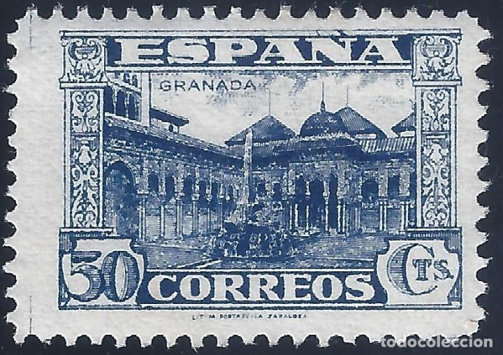 EDIFIL 809 JUNTA DE DEFENSA NACIONAL 1936-1937. VALOR CATÁLOGO: 20 €. MLH. (Sellos - España - Estado Español - De 1.936 a 1.949 - Nuevos)