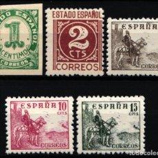 Sellos: ESPAÑA, 1940 EDIFIL Nº 914 / 918 /**/, SIN FIJASELLOS. . Lote 178620706