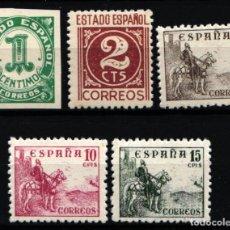 Sellos: ESPAÑA, 1940 EDIFIL Nº 914 / 918 /**/, SIN FIJASELLOS. . Lote 178620713