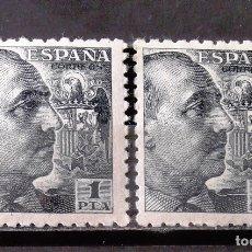 Sellos: 930IC, DOS SELLOS NUEVOS, SIN CH., CALCADOS EN EL REVERSO. FRANCO.. Lote 178662646