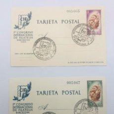 Sellos: DOS TARJETAS POSTAL 1ER CONGRESO INTERNACIONAL DE FILATELIA BARCELONA 1960. Lote 178687705