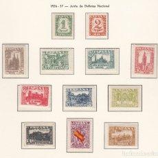 Sellos: 1936-1937 JUNTA DE DEFENSA NACIONAL NUMS 802 A 813 NUEVOS SIN FIJASELLOS. Lote 178798600