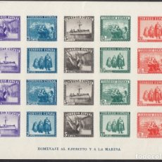 Sellos: 1938 - HB EN HONOR DEL EJERCITO Y LA MARINA -SIN DENTAR -NUM 850 NUEVA SIN FIJASELLOS . Lote 178803607