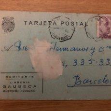 Sellos: AMBULANTE PEDERNALES BILBAO. 1946. Lote 178836890