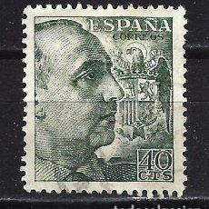 Francobolli: ESPAÑA - 1940-1945 - GENERAL FRANCO - EDIFIL 1051 - USADO. Lote 178909222