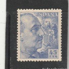 Sellos: ESPAÑA 1949-53 - EDIFIL NRO. 1052 - GRAL. FRANCO - NUEVO. Lote 178919203
