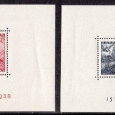 Sellos: 1938 - BATALLA DE LEPANTO NUMS 862-863 NUEVOS SIN FIJASELLOS . Lote 178950136