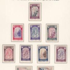 Sellos: 1940 XIX CENTENARIO DE LA VENIDA DE LA VIRGEN DEL PILAR A ZARAGOZA NUMS.904 A 913 NUEVOS SIN FIJAS.. Lote 178953337