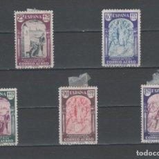 Sellos: MLD/041, LOTE DE 5 SELLOS NUEVOS * CON CHARNELA O SIN GOMA DE ESPAÑA -VIRGEN DEL PILAR- AÑO 1940. Lote 179081753