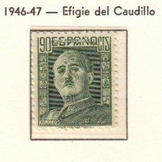 Sellos: 1946 GENERAL FRANCO NUMS 999 A 1001 NUEVOS SIN FIJASELLOS . Lote 179099832