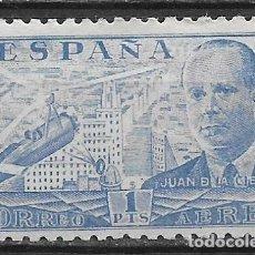 Sellos: ESPAÑA 1941 EDIFIL 944 * - 6/23. Lote 179101798