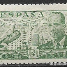 Sellos: ESPAÑA 1939 EDIFIL 885 ** - 6/23. Lote 179102077