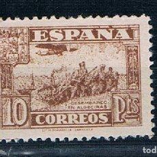 Sellos: ESPAÑA 1936/1937 EDFIL 813* AUTÉNTICO CON GOMA Y FIJASELLOS VALOR CATALOGO UNOS 100€ 3 FOTOS. Lote 179117245