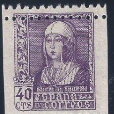 Sellos: EDIFIL 858 ISABEL LA CATÓLICA 1938 (VARIEDAD... DOBLE Y TRIPLE DENTADO). LUJO. MNH **. Lote 179202306